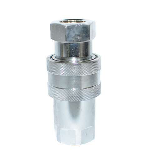 Coupling Quick Release - 1/4 inch